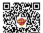 石家庄颜老师运营班-淘宝美工-活动推广-免费试听