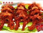 紫燕百味鸡加盟/北京嘉州紫燕百味鸡加盟总部