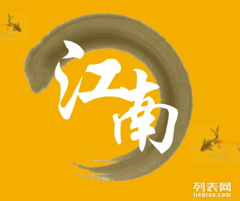 郑州江南装修施工队