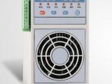 杭州中为电子ZW-PSK(TH)智能抽湿器除湿器湿度控制器