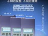 浙江KEC-900HR空气负氧离子检测仪