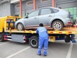 秦皇岛24小时汽车搭电/拖车救援地点在里 能到