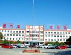 新疆专业的汽修学校