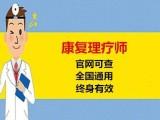 广州中医经络按摩师培训