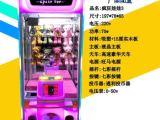 西安知名的娃娃机供应商_娃娃机品牌