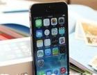 苹果 三星 华为 小米 酷派 魅族 手机维修