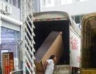 常州玉龙搬家、专业搬家搬厂、居民搬家、,长短途搬家