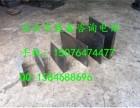 唐山批发Q235斜垫铁的厂家,Q235斜铁加工厂