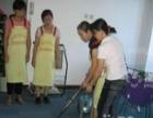 义乌3A保洁公司提供钟点工 家庭保洁 开荒保洁服务