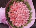 济南哪里有24小时营业鲜花蛋糕店 小丑鲜花店