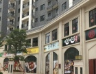 万达茂旁1.5万均价学校旁临街商铺!