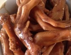 五道川嘉州百味鸡,全国连锁加盟,期待您的到来!