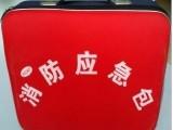 消防应急包,北京消防应急包价格