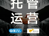 广州外卖代运营指导无效退款一家靠谱的运营公司