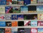各类纸质印刷包装宣传资料印刷广告鼠标垫印刷