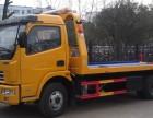 赤峰道路救援拖车 搭电 换胎 补胎 困境救援 长短途拖车