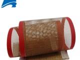 特氟龙网格输送带 网格输送带特氟龙耐高温铁氟龙网格布