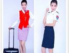 贵州省航空职业学校