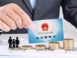 深圳代缴个人社保公司