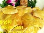 广式叉烧的做法大全 沙姜白切鸡培训网 烤鸡杂加盟