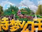 许昌到郑州方特梦幻王国多少钱行程安排图片介绍设施