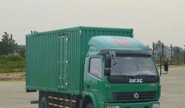 通化《柳河》齐达物流货运有限公司专业整车货运回程车调度
