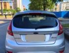 福特嘉年华2010款 嘉年华-两厢 1.5 自动 光芒限定版 车