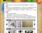 浏阳文昌堂书法书法培训暑假招生啦 最专业、最负责