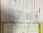高中知识清单工具书(高考必备)3本