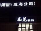 专业门头设计制作LED屏制作安装