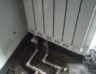 专业水暖安装及维修暖气,水管,卫浴洁具,换水龙头等