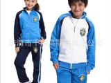 千禧鸟 专业定制童装两件套 男女童装秋装 小学生运动服套装校服