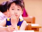 注意力差怎样改善孩子注意力不集中?