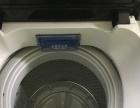 廉价转让洗衣机