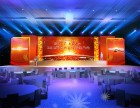 北京广告设计广告制作安装雕刻制作灯箱制作背景布制作舞台搭建