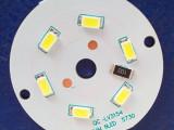 直销12V-LED-3瓦光源  12V-LED配件  12V球泡