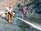 中国泥浆泵专业清淤先锋工程队