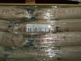 FC-100碳九氢化石油树脂FUCLEAR台湾联超