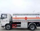 转让 油罐车东风全新8吨10吨油罐车厂家直销
