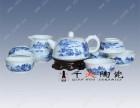 陶瓷茶具 礼品茶具 高档礼品 茶具 茶具批发订做