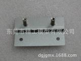 专业钣金手板制作/CNC精密加工/模具加工