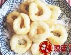 上海南昌白糖糕技术免加盟培训