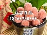 青州山楂球实惠的山楂球众志食品厂供应