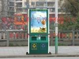 重庆广告灯箱广告垃圾箱 广告果皮箱厂家