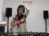 岳阳DJ电音舞曲制作培训学校 安排工作后再付清剩余学费