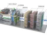沸石转轮 低温等离子设备 有机废气处理设备 VOCs治理