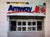 长沙望城安利产品专柜在哪望城安利纽崔莱钙镁片怎样购买