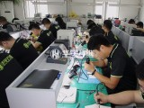 吉林市华宇万维家电维修培训班 常年招生,随到随学