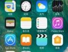 金色苹果六,16G国行转让