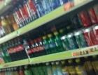 私营超市转让,店内货一律不带走。